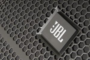 JBL PRX 715