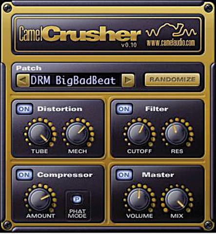 Camel Audio Camel Crusher