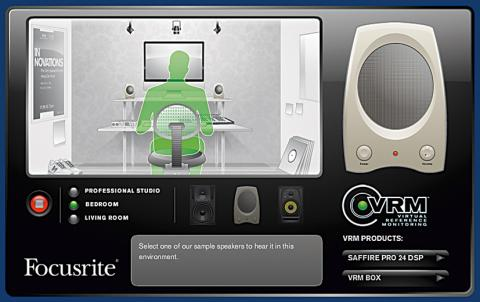 Focusrite VRMBox