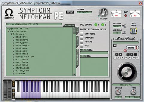 Ohmforce SymptohmPE